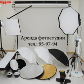 Фотостудия IS-FOTO