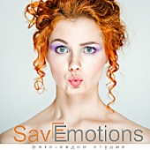 Фотостудия SavEmotions
