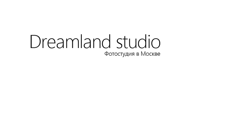 Каталог фотостудий Москва / Фотостудия Dreamland Studio