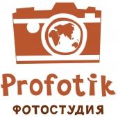 Фотостудия Profotik