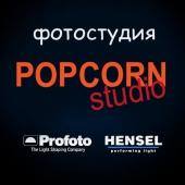 Фотостудия Popcorn Studio