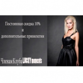 Фотостудия LUCKY moments
