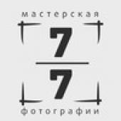 Фотостудия Мастерская фотографии 7/7